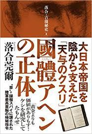 f:id:enkusurimizu:20180123111306j:plain