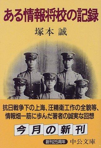 f:id:enkusurimizu:20180216170552j:plain