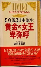 f:id:enkusurimizu:20180310122651j:plain