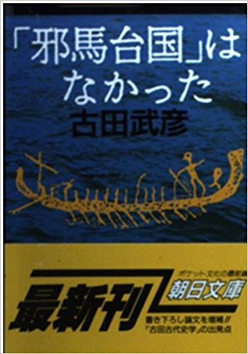 f:id:enkusurimizu:20180319194716p:plain