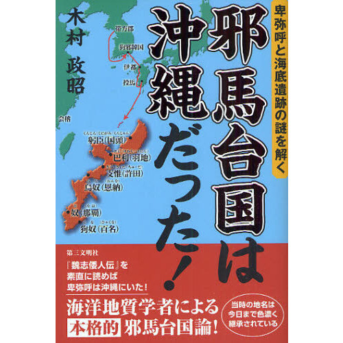 f:id:enkusurimizu:20180407113122j:plain