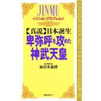 f:id:enkusurimizu:20180412190555j:plain
