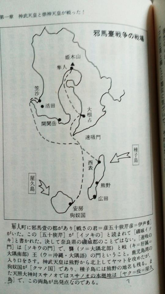 f:id:enkusurimizu:20180412194530j:plain