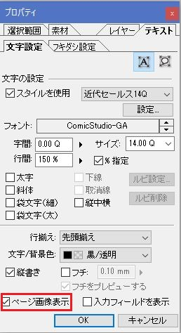f:id:enmotakenawa777:20161118150014j:plain
