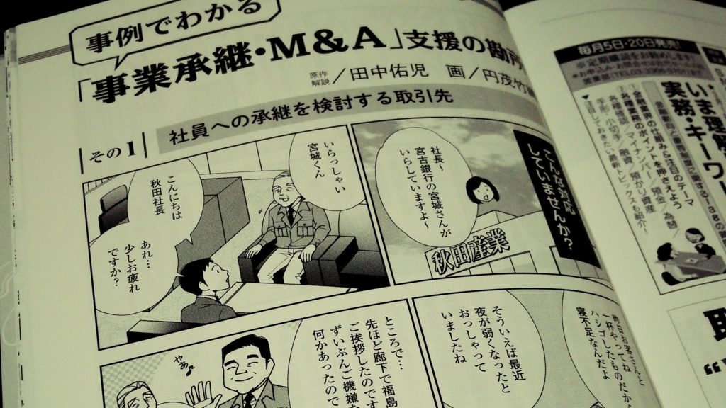 f:id:enmotakenawa777:20180410213254j:plain