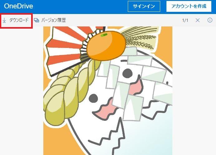 f:id:enmotakenawa777:20181026012025j:plain