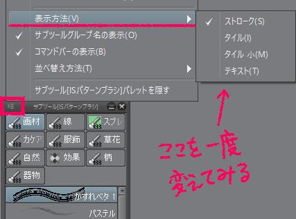 f:id:enmotakenawa777:20190603030757p:plain
