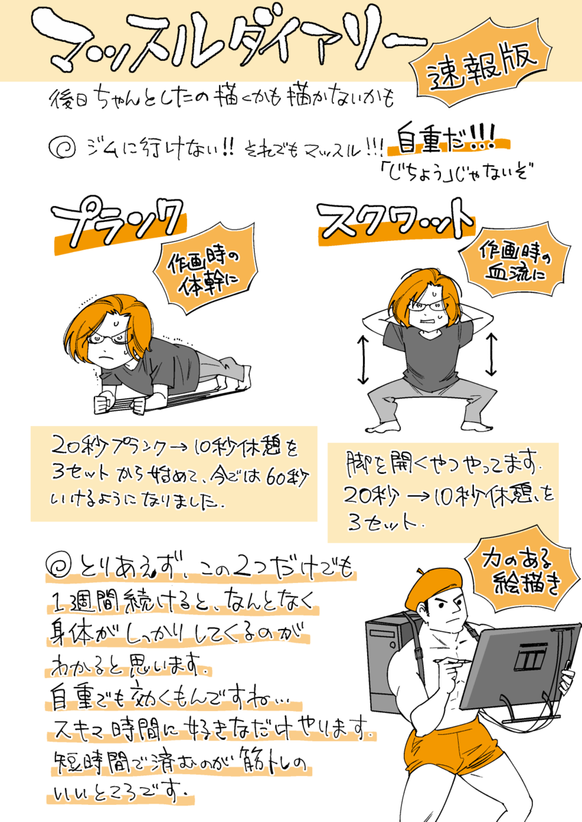 f:id:enmotakenawa777:20200715001648p:plain