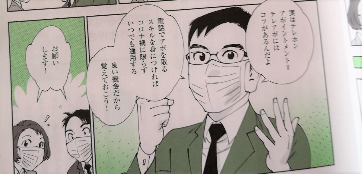 f:id:enmotakenawa777:20210319180936j:plain