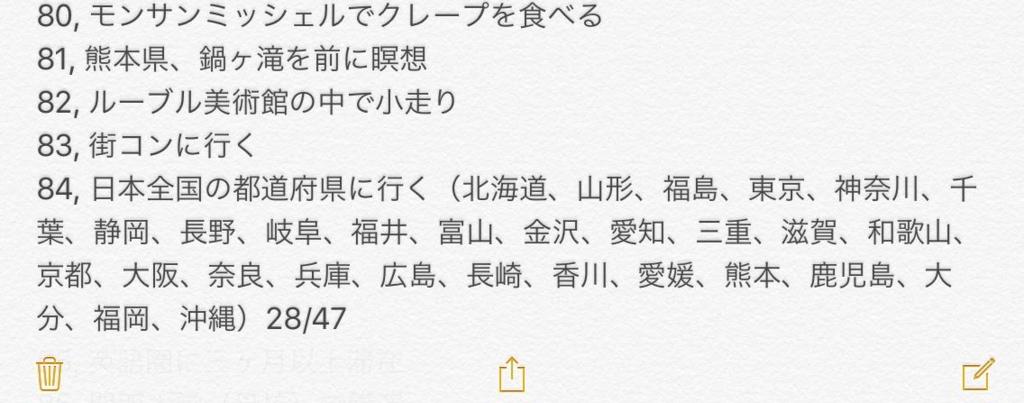 f:id:eno1081:20161013171056p:plain
