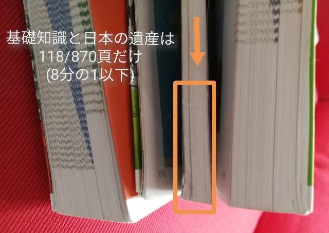 f:id:eno1081:20180818191444j:image