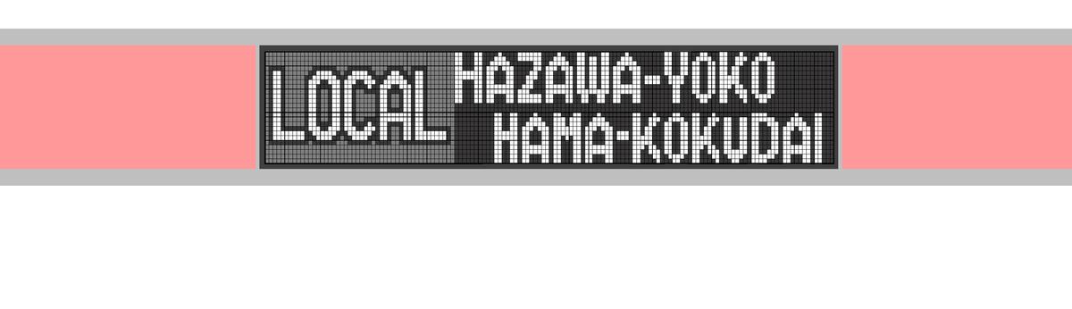 f:id:enoki3120:20200714090049p:plain