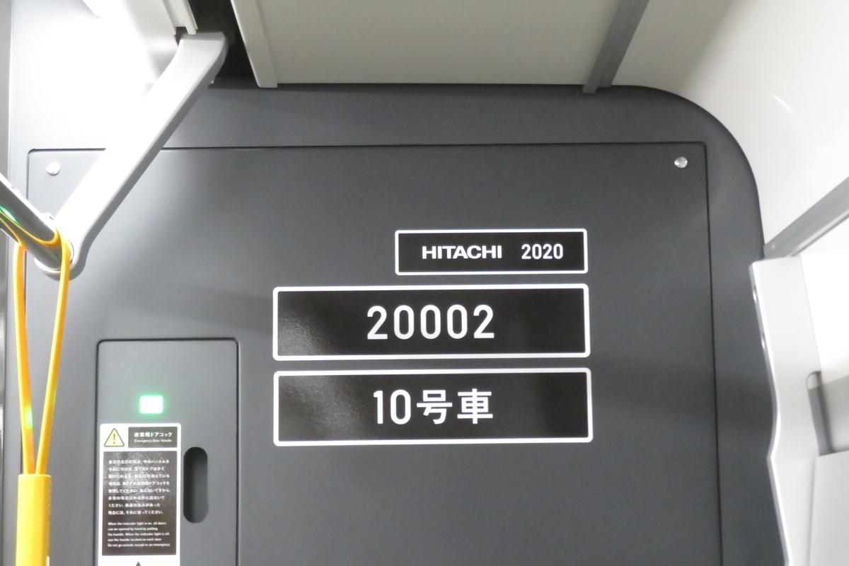 f:id:enoki3120:20200812214759j:plain