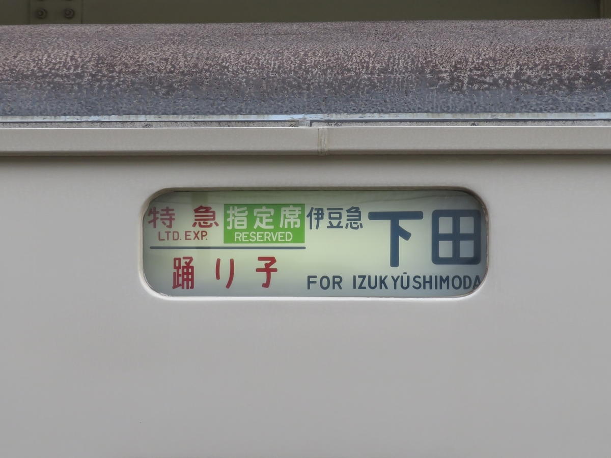 f:id:enoki3120:20200923210854j:plain