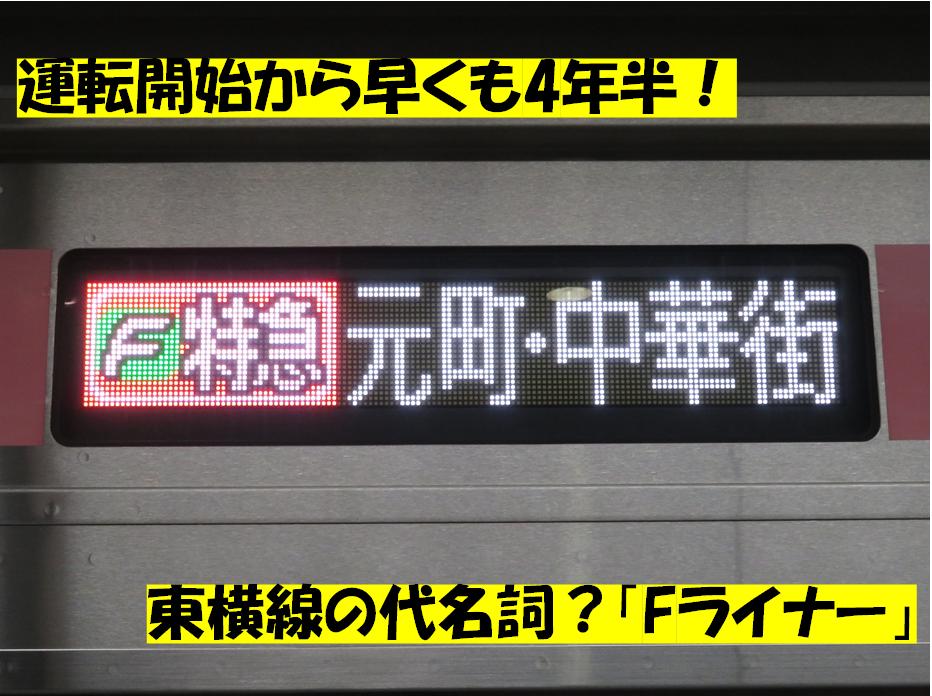f:id:enoki3120:20201010155901p:plain