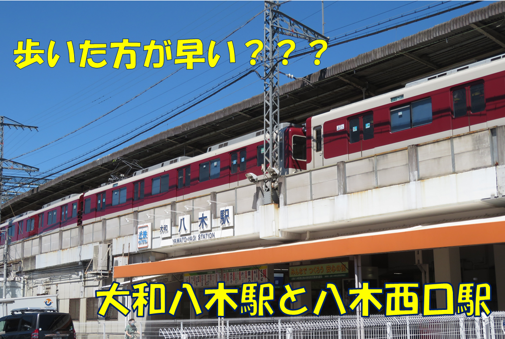f:id:enoki3120:20201011204109p:plain
