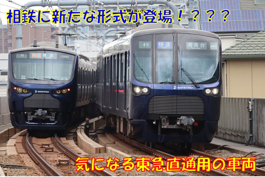 f:id:enoki3120:20201018094624p:plain