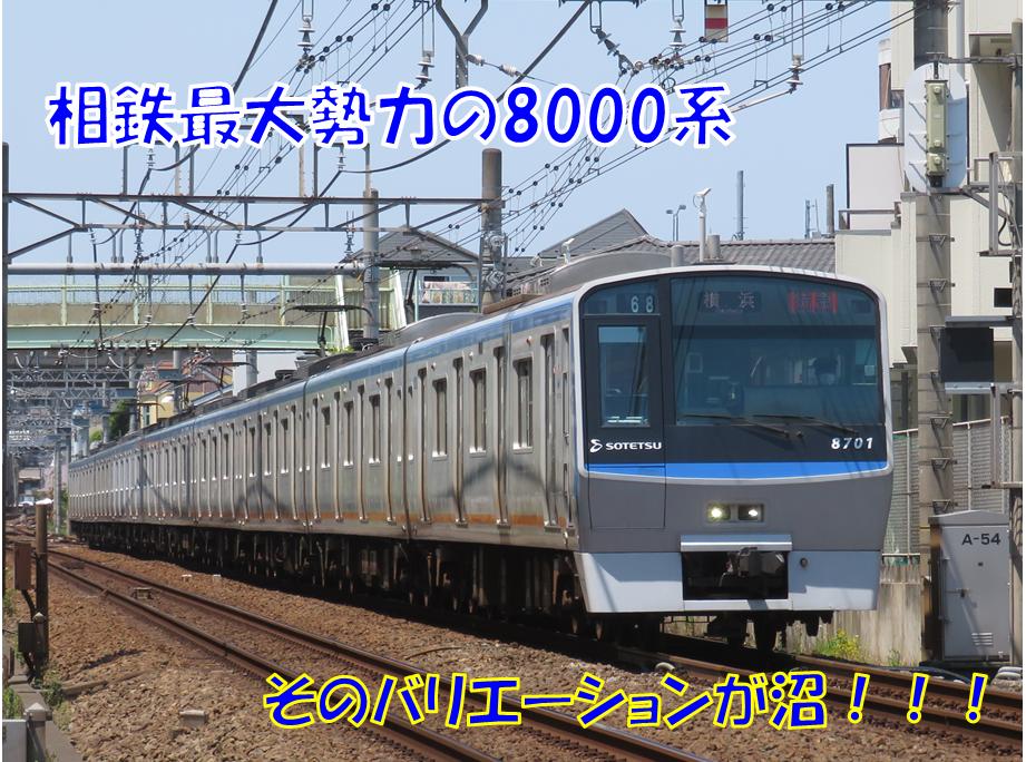 f:id:enoki3120:20201026214429p:plain