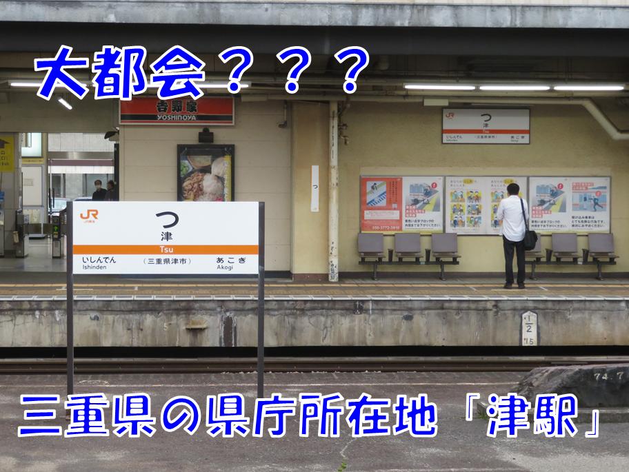 f:id:enoki3120:20201107214913p:plain