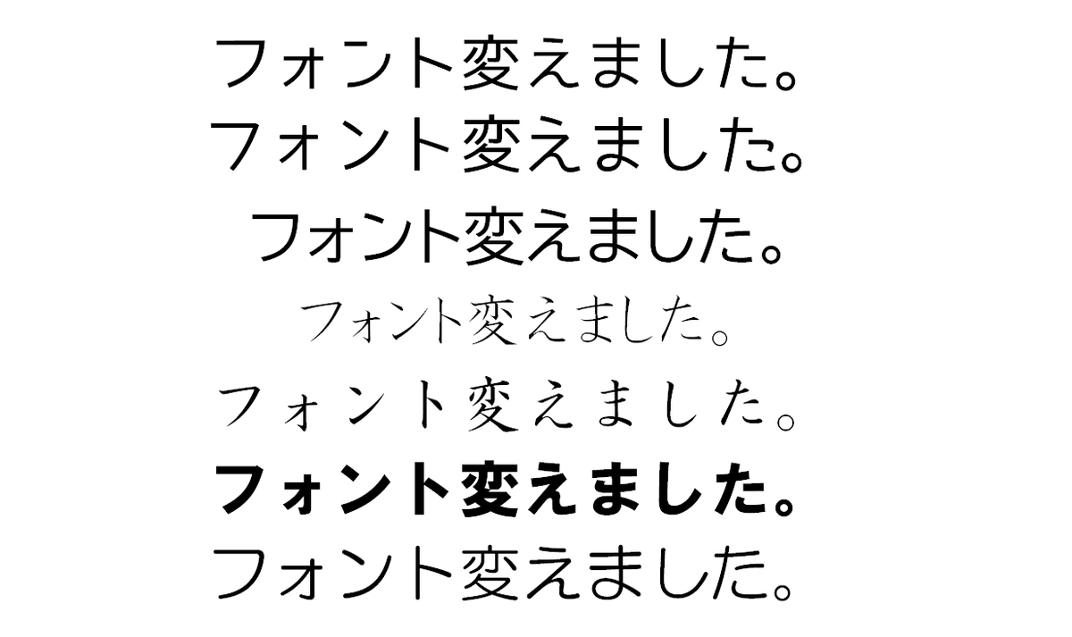 f:id:enoki3120:20201116214526p:plain