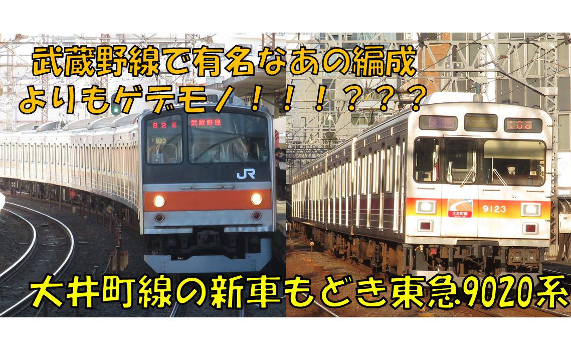 f:id:enoki3120:20201127175130p:plain
