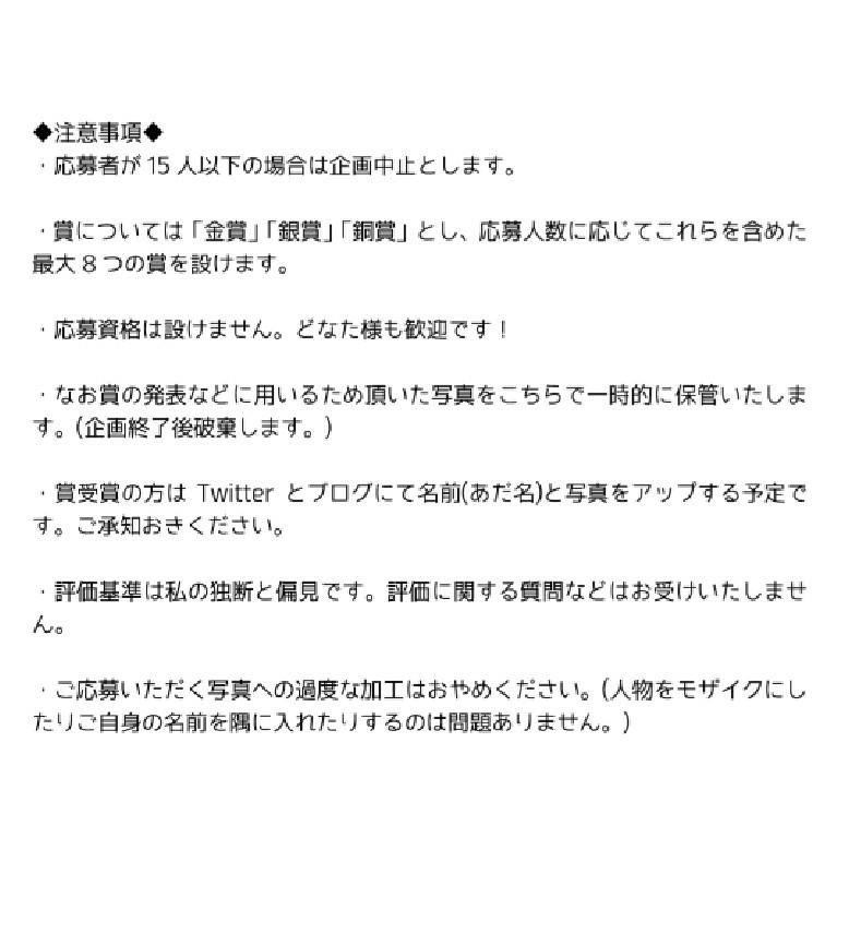 f:id:enoki3120:20201203220636j:plain