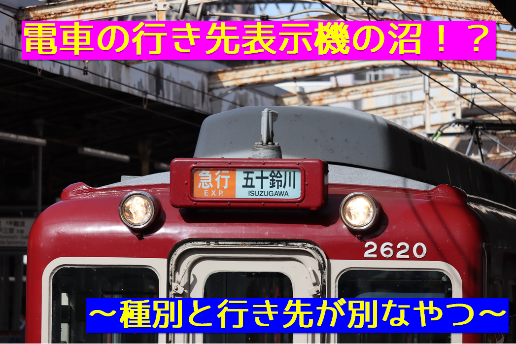 f:id:enoki3120:20201208143117p:plain