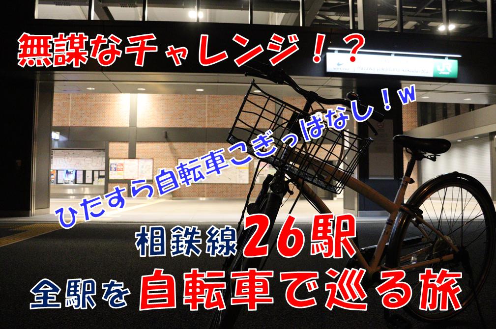 f:id:enoki3120:20210223151839p:plain