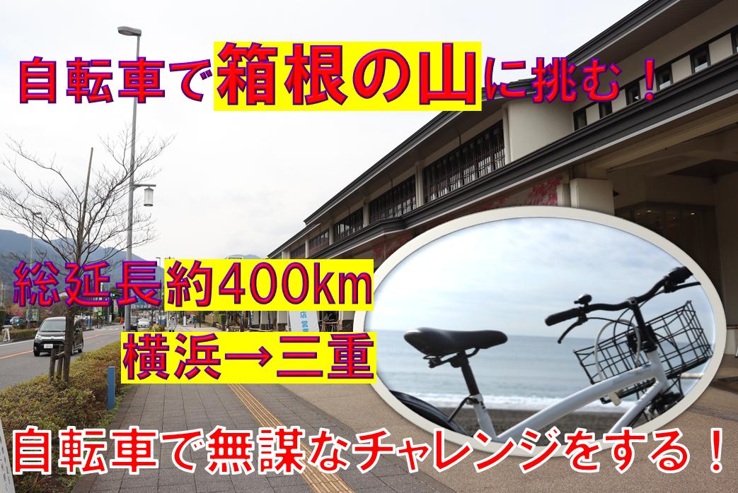 f:id:enoki3120:20210320192448p:plain