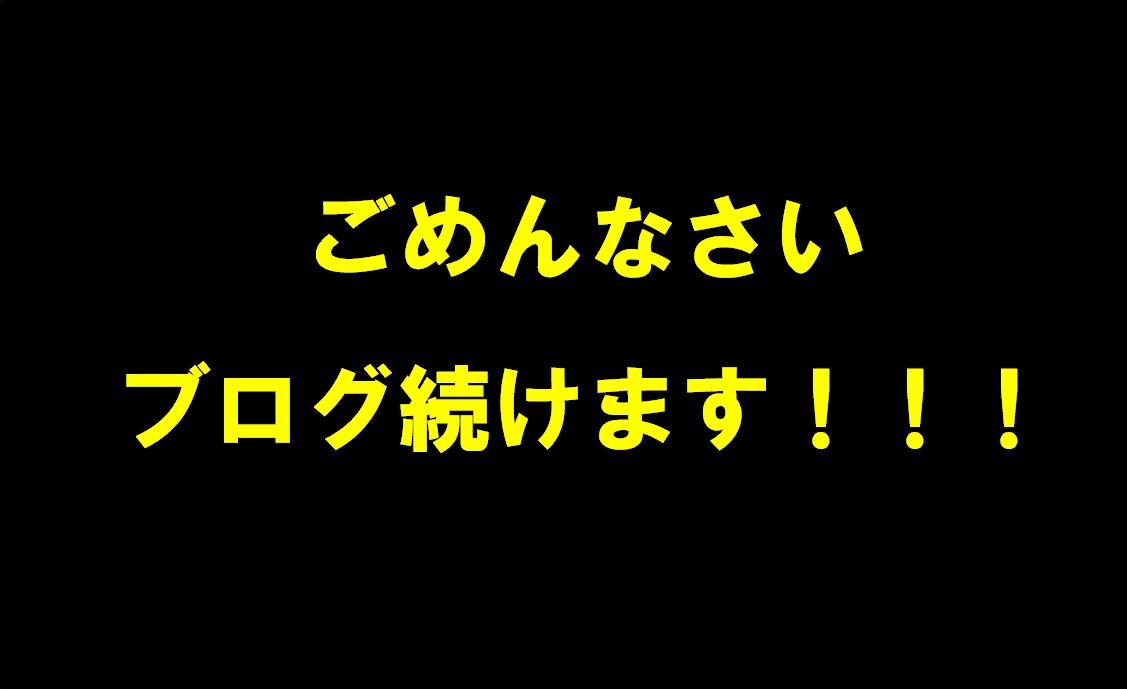 f:id:enoki3120:20210401213317p:plain