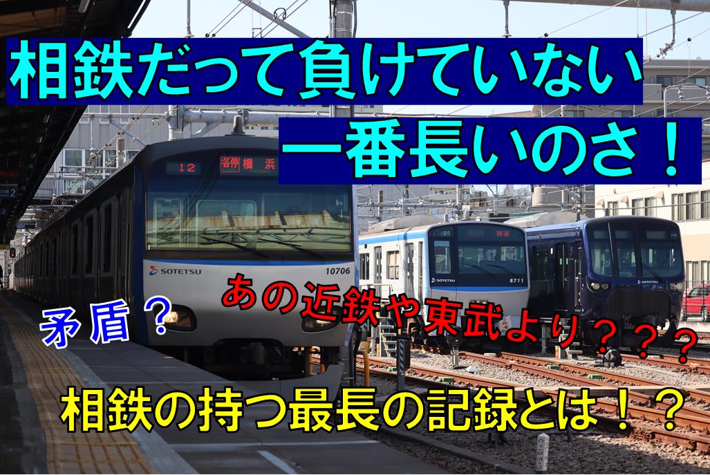 f:id:enoki3120:20210427225047p:plain