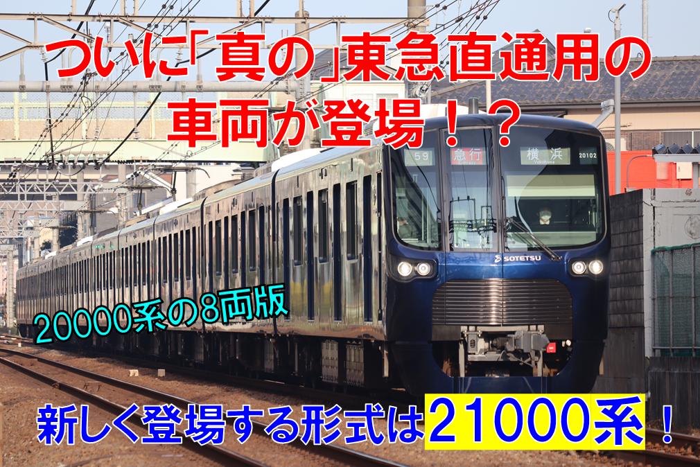 f:id:enoki3120:20210430072756p:plain