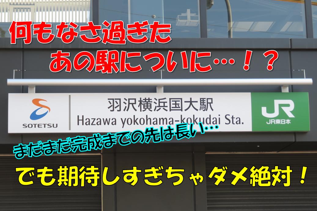 f:id:enoki3120:20210507211806p:plain
