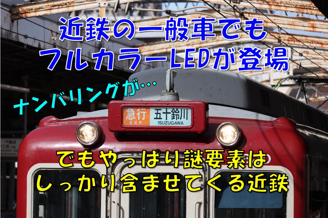 f:id:enoki3120:20210613211235p:plain