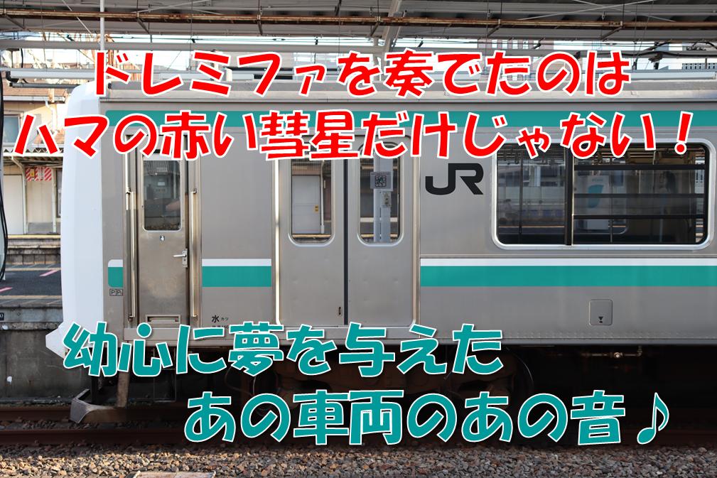 f:id:enoki3120:20210627212548p:plain