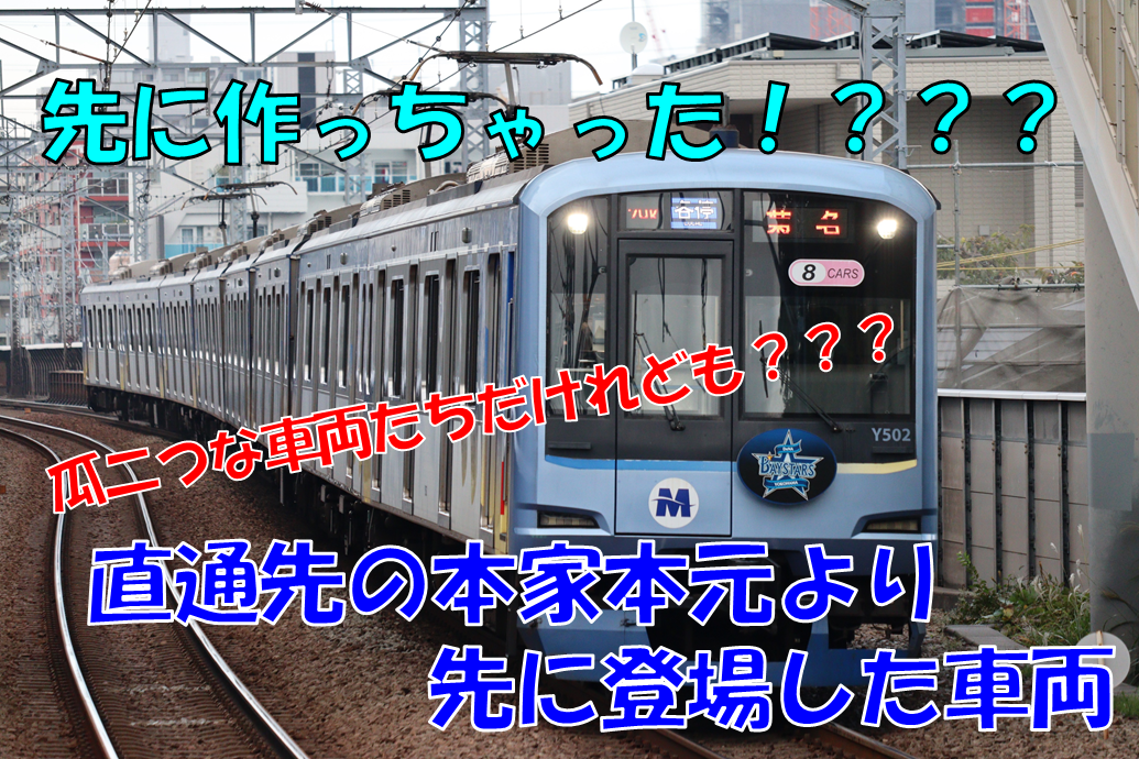 f:id:enoki3120:20210630083130p:plain