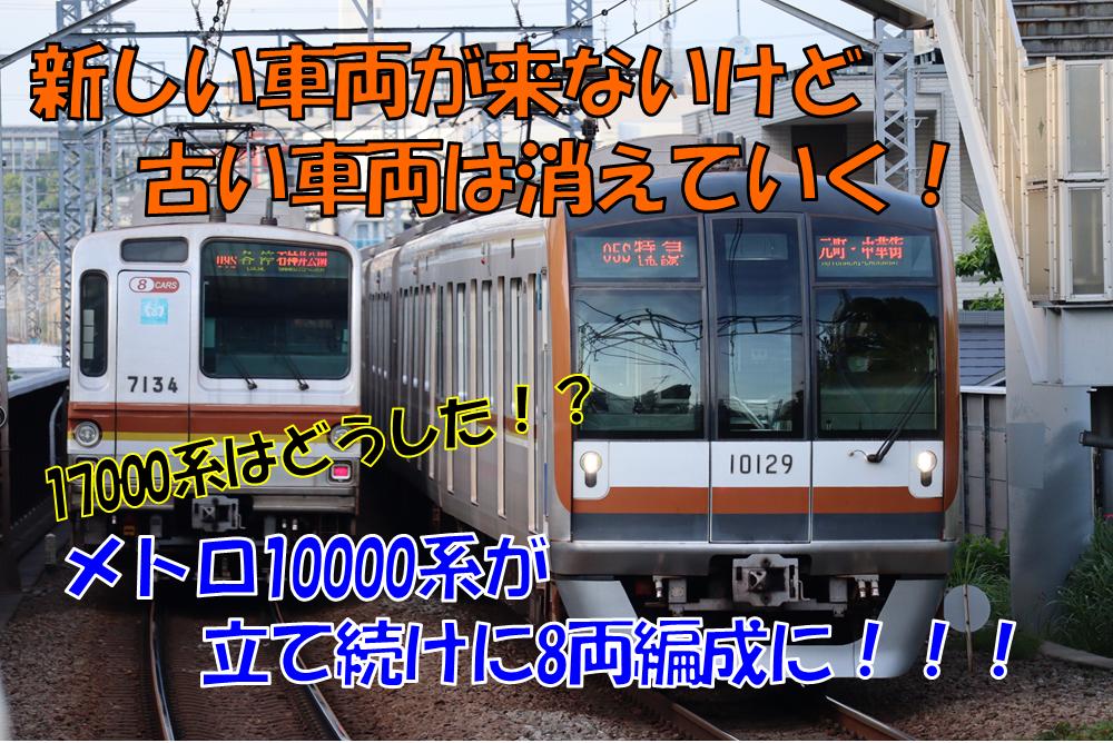 f:id:enoki3120:20210912205929p:plain