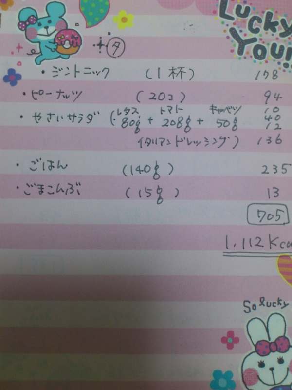 f:id:enoki47noi:20141129203143j:plain
