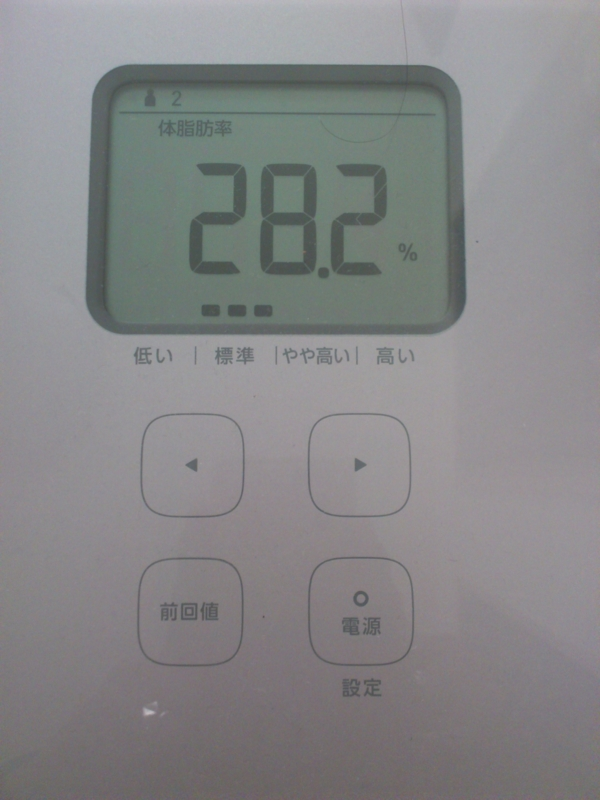 f:id:enoki47noi:20141130082515j:plain
