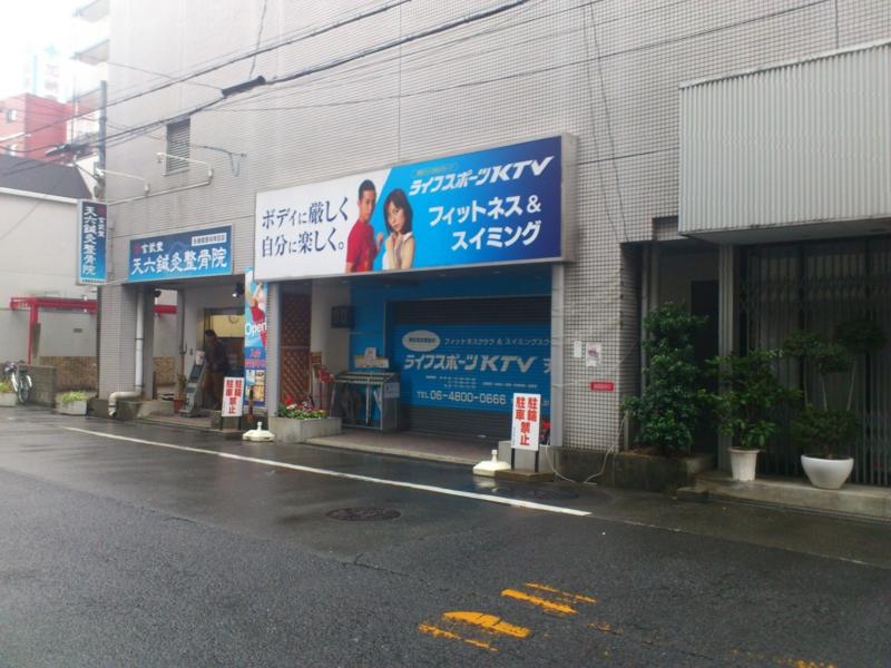 f:id:enoki47noi:20141204194619j:plain