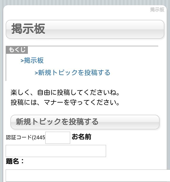 f:id:enoki47noi:20170307073010j:plain