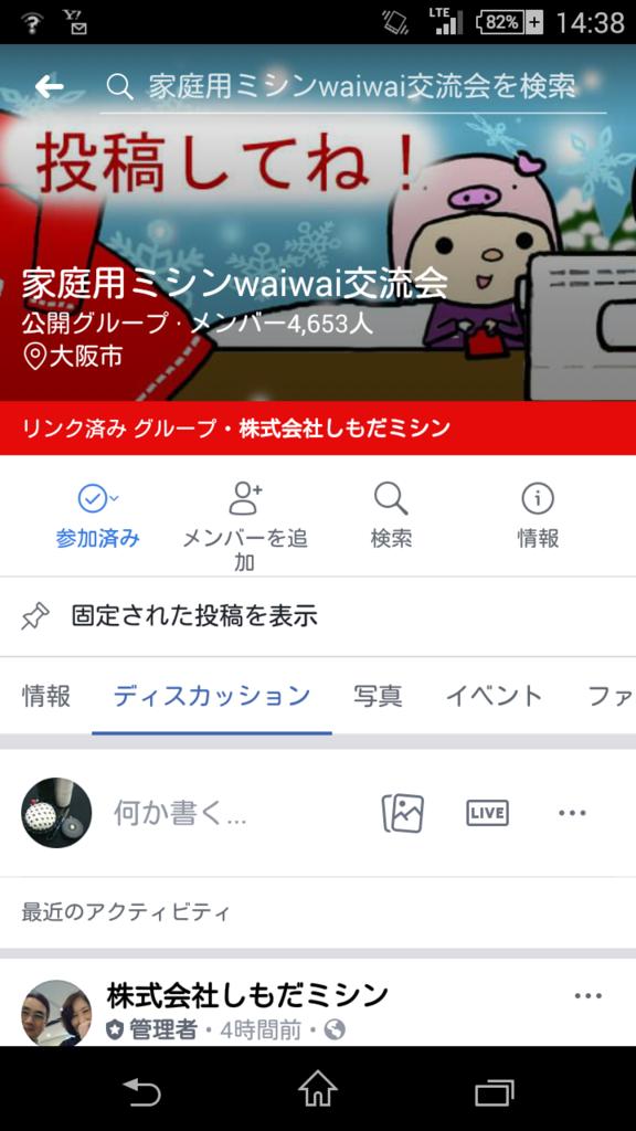 f:id:enoki47noi:20171122143931p:plain