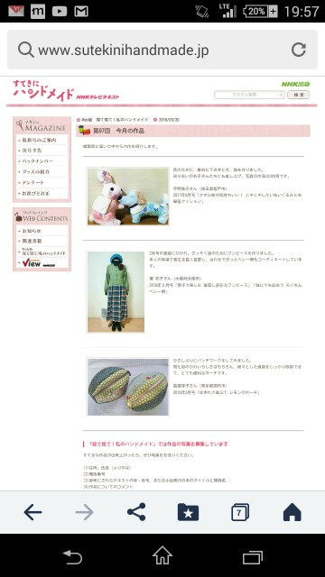 f:id:enoki47noi:20180405154956j:image
