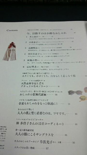 f:id:enoki47noi:20180407125210j:image