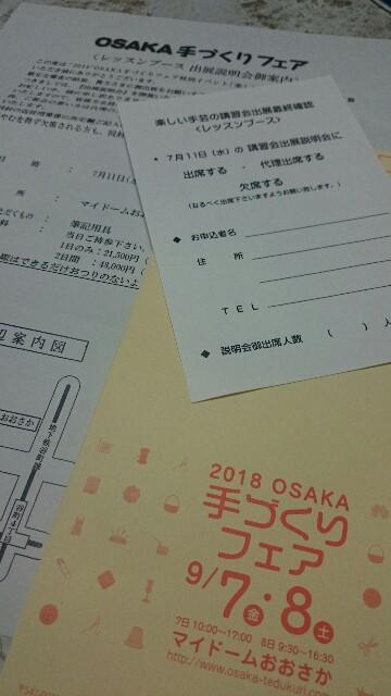f:id:enoki47noi:20180703222042j:image