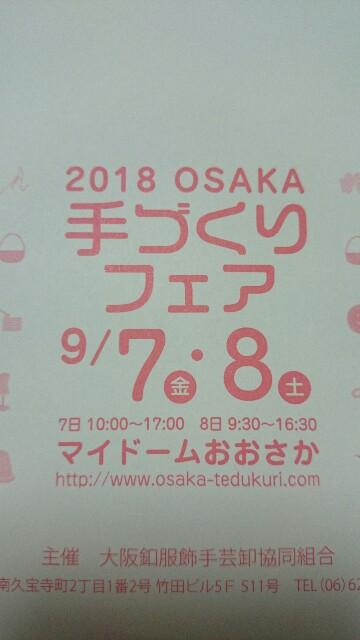f:id:enoki47noi:20180703222102j:image