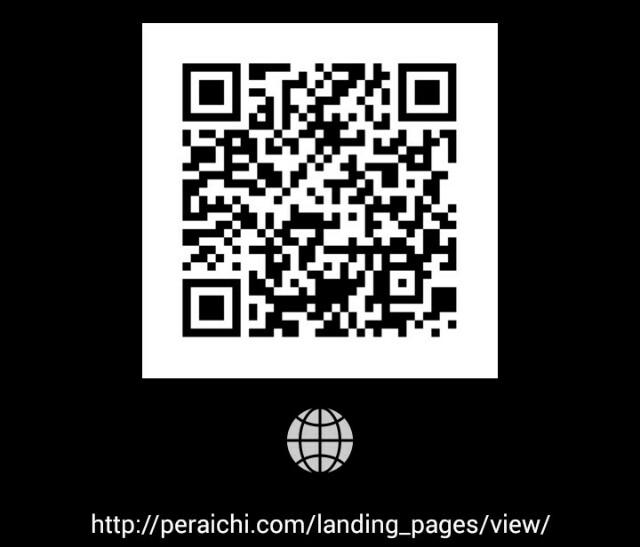 f:id:enoki47noi:20180719102206j:image