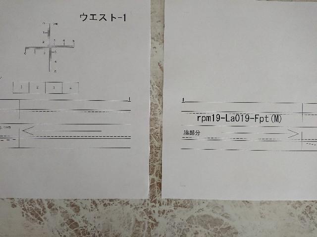 f:id:enoki47noi:20191004110349j:image