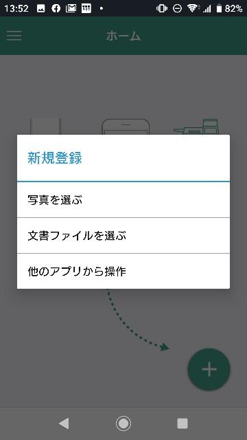 f:id:enoki47noi:20191005150817j:image