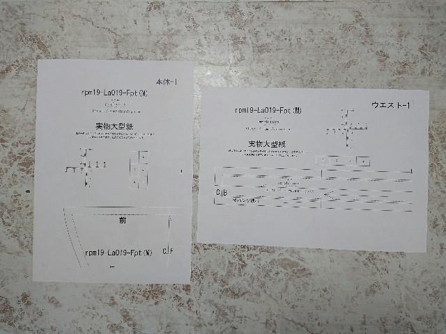 f:id:enoki47noi:20191009101059j:image
